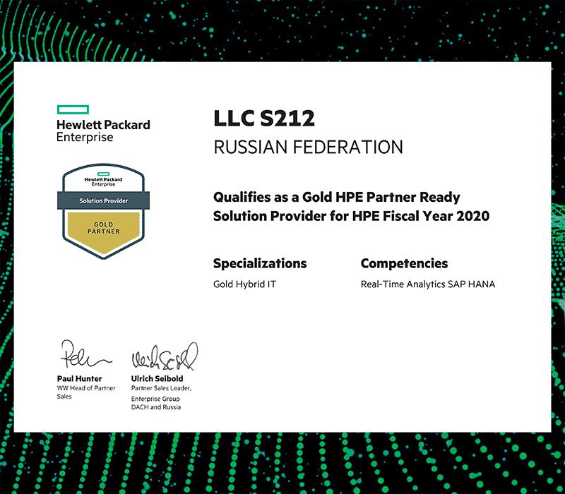 PartnerReady-Certificate-(1)