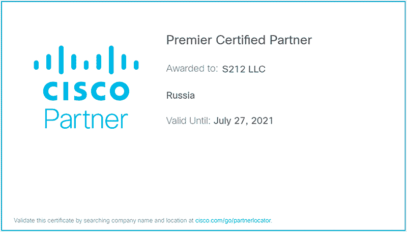 Cisco_cert